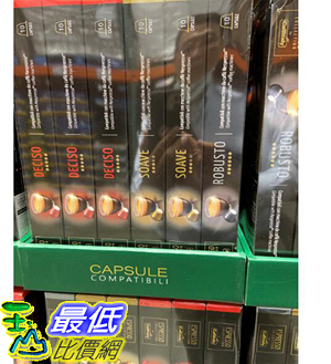 [COSCO代購] C122572 CAFFITALY CAPSULES PACK 膠囊咖啡組120顆 適用NESPRESSO咖啡機