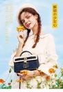 斜背小方包 小包包女新款潮韓版時尚百搭斜背女士包側背手提少女包