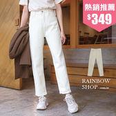 S、M現貨-鮮奶油杏色直筒褲-N-Rainbow【A381050】