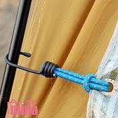 [7-11今日299免運]戶外彈力繩掛勾 綑綁繩 單鉤繩 鬆緊繩 固定繩 (單入)(mina百貨)【H050-T】