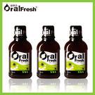 Oral Fresh 歐樂芬天然口腔保健液/漱口水 300ml(三件組) 牙周病預防專利