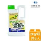 【南紡購物中心】台塑生醫 地板清潔劑2kgX6入