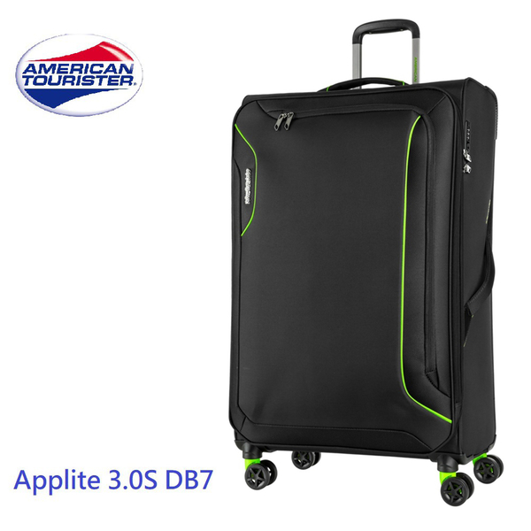 American Tourister 美國旅行者 【Applite 3.0S DB7】28/31吋布面旅行箱 可擴充 雙軌輪 2.9kg