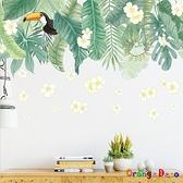 【橘果設計】雨林巨嘴鳥 壁貼 牆貼 壁紙 DIY組合裝飾佈置