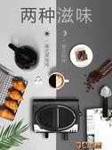 Donlim/東菱 DL-KF7001咖啡機家用全半自動美意式商用蒸汽打奶泡 mks免運