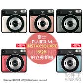 現貨 公司貨 富士 FUJIFILM INSTAX SQUARE SQ6 正方型 拍立得相機 正方形 復古