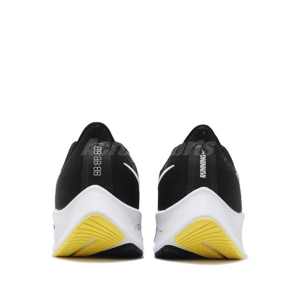 Nike 慢跑鞋 Air Zoom Pegasus 37 黑 白 黃 男鞋 飛馬 運動鞋 【ACS】 BQ9646-007