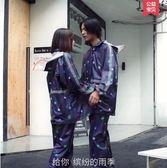 江南行單人分體雨褲套裝全身防水加厚雨披mj1092【VIKI菈菈】