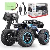 無線遙控越野車四驅充電動耐摔高速攀爬汽車兒童玩具男孩2-10周歲