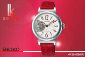 【時間道】 [SEIKO。LUKIA]林依晨代言耀眼機械式女錶 (4R38-00N0R/SSA895J1)免運費