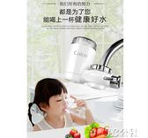 淨水器凈水器家用 廚房水龍頭過濾器 自來水濾水凈化器直飲凈水機3C公社