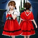 萬聖節服裝 萬圣節兒童服裝女童小紅帽表演服cosplay小女孩裙子洋裝演出服 雙十一全館免運
