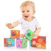 3-6-12-18個月嬰兒益智玩具布積木可咬數字軟積木1歲寶寶 祕密盒子