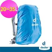 丹大戶外【Deuter】Raincover I 防水背包套 20~35L 39520 後背包│登山包│攻頂包│防水袋