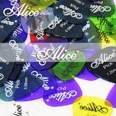 【小麥老師樂器館】彈片 ALICE AP-H PICK 撥片 木吉他 烏克麗麗 電吉他【C11】