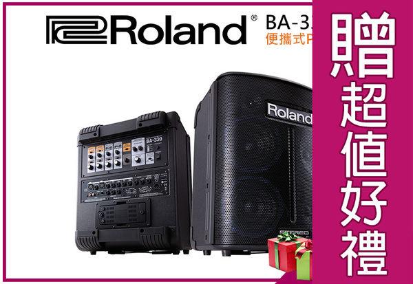 【小麥老師 樂器館】 免運~樂蘭 Roland BA-330 便攜式PA音箱 音箱 BA 330 一年保固