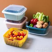 家用雙層瀝水籃子廚房大號洗蔬菜筐水果盤帶蓋防塵保鮮塑料收納籃 秋季新品