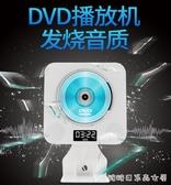 便攜CD機-MALELEO英語cd播放機學生教材光盤dvd復讀專輯壁掛便攜式家用cd機  YJT  喵喵物語