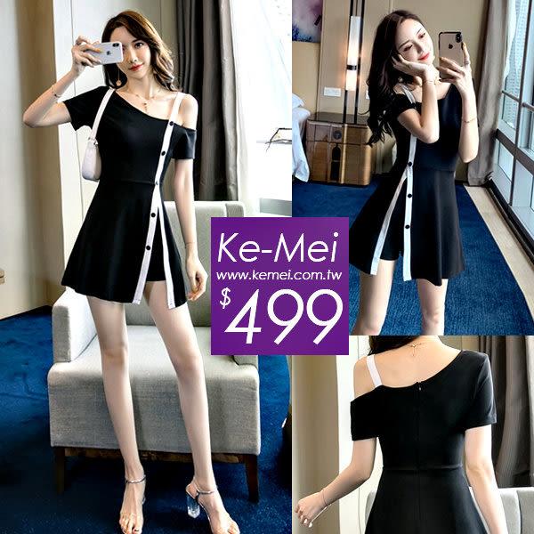 克妹Ke-Mei【ZT51904】歐美街拍雜誌款撞色排釦開叉露肩洋裝+短褲套裝