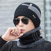 帽子男冬天防寒男士針織加絨圍脖毛線包頭毛線冬季【小酒窩服飾】