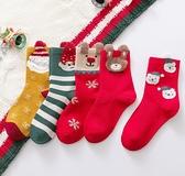 兒童圣誕襪女童襪子 純棉中筒襪男童加厚保暖寶寶襪 新年襪童趣屋