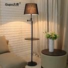 茶幾落地燈 現代簡約北歐宜家客廳書房臥室LED宜家立式床頭臺燈 遇見初晴