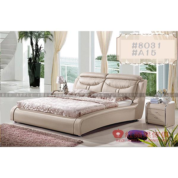 [紅蘋果傢俱] LW 8031 6尺真皮軟床 頭層皮床 皮藝床 皮床 雙人床 歐式床台 實木床