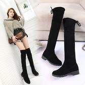 韓版過膝靴長靴彈力瘦瘦靴女長筒靴高筒平底靴子潮 - 風尚3C