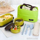 大容量塑料便當盒午餐盒密封飯盒兩層送保溫袋