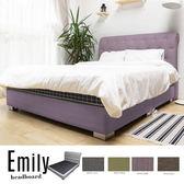 床架 床組 艾蜜莉歐式簡約雙人超耐刮皮紋床架 床組/4色/H&D東稻家居