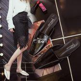 拖鞋女夏時尚 個性韓版百搭外穿半拖鞋女新款包頭輕便懶人鞋 俏腳丫