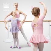 舞蹈服 夏季兒童練功服幼兒短袖裝連體服芭蕾舞裙 GB881 『優童屋』