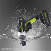 電動螺絲 德國工業級科特威36VF雙速鋰電池充電手槍電鑚多功能電動螺絲刀MKS