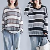 百搭條紋針織衫秋裝新款簡約大尺碼寬鬆長袖套頭薄款慵懶風打底上衣 超值價