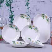 陶瓷家用6個菜盤飯盤湯盤魚盤子碟子碟盤