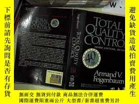 二手書博民逛書店Total罕見Quality Control: THIRD EDITION,Revised 全面質量控制:第三版,