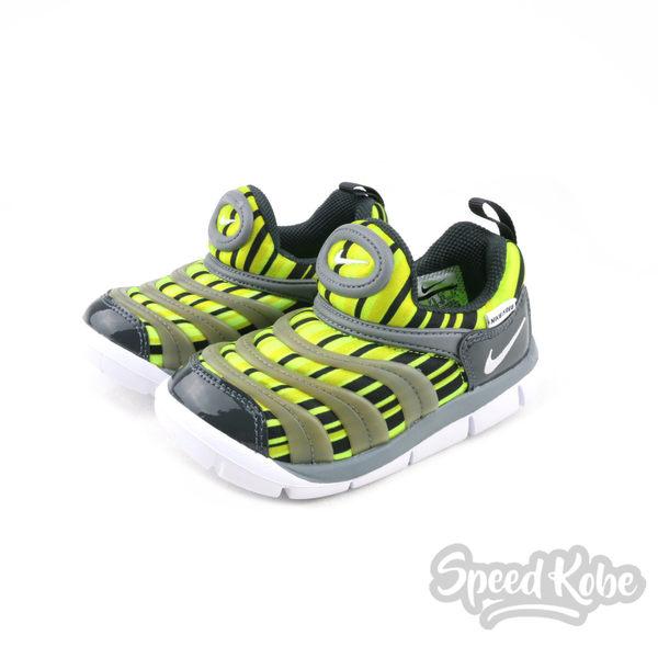 Nike Dynamo Free TD 毛毛蟲 小童學步鞋 灰黃 運動慢跑鞋 834366-700【Speedkobe】