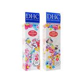DHC 深層卸妝油(70ml) 兩款可選【小三美日】迪士尼系列限定版