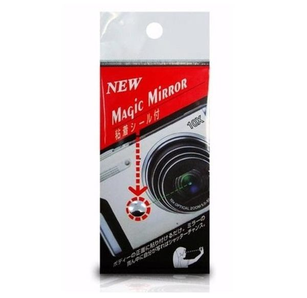 新竹【超人3C】AIBO MAGIC MIRROR 自拍魔鏡 超迷你13mm相機自拍魔鏡 萬用款 任何手機相機