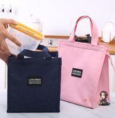 午餐包 加厚裝飯盒袋子鋁箔保溫桶袋大帆布帶飯菜的便當袋保暖冷藏手提包 12色
