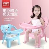 兒童餐椅嬰兒童寶寶吃飯桌卡通叫叫靠背座椅塑料凳子安全吃飯小板凳 快速出貨YJT