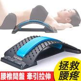 現貨頸椎牽引器脊椎牽引器腰椎牽引器 家用脊椎矯正人體拉伸器 駝背矯正器腰間盤腰椎牽引儀