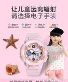 古騰兒童手錶女孩品質電子手錶中小學生計時防水可愛小孩女童手錶 嬌糖小屋