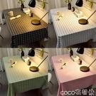 熱賣桌布布藝防水防油免洗北歐網紅餐桌布茶幾布pvc塑料學生書桌墊  coco