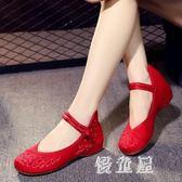 2018新款老北京布鞋女廣場舞蹈繡花鞋民族風女鞋紅色婚鞋單鞋 QG5149『優童屋』