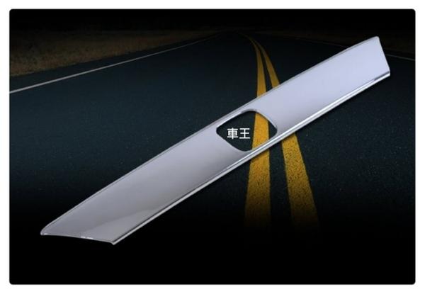 【車王小舖】本田 HONDA HRV H-RV 尾標飾條 後標飾條 車標飾條 後車廂裝飾條 ABS電鍍精品