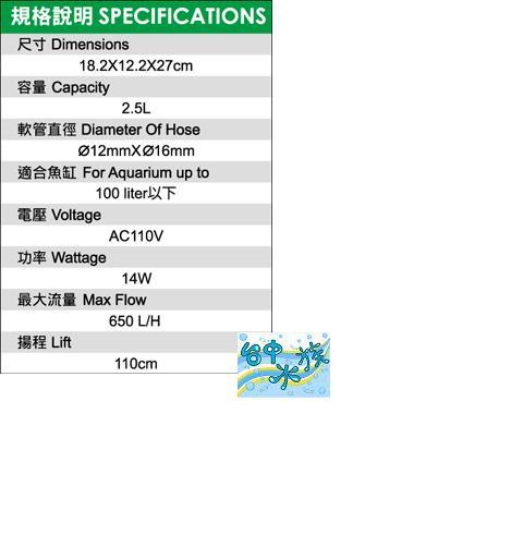 {台中水族} 台灣 MR.AQUA MA-650多功能圓桶過濾 (650L/H) 特價