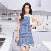 廚房條紋防水防油韓版時尚圍裙  朵拉朵衣櫥