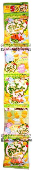 《松貝》森永小魚蔬菜餅5連(濃湯)50g【4902888215469】bd23