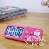 廚房提醒計時定時器超大屏幕帶磁鐵SMY5004【極致男人】